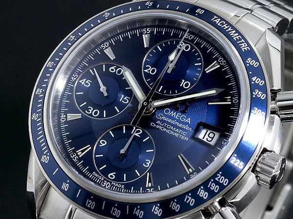 オメガ 時計修理 安い
