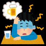 【二日酔い防止に効果的!】 活性ウコンSUPERの常用 × 飲酒前後のウコンの力のスポット投入!