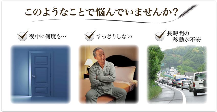 ノコギ  リヤシEX _小林製薬の通販_1