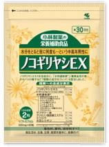 【ノコギリヤシサプリ売上NO.1】頻尿の悩みから解放してくれる小林製薬のノコギリヤシEXの効果・効能とは?