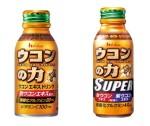 「ウコンの力」と「ウコンの力SUPER」の成分比較。クルクミンの量に差が!