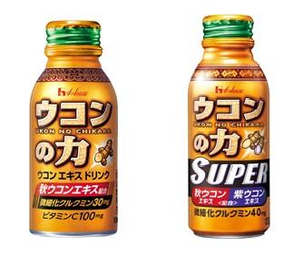 ウコンの力 VS ウコンの力super